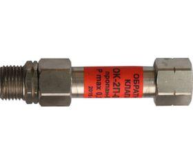 Обратный клапан ОК-2П-01-0,3 (БАМЗ)